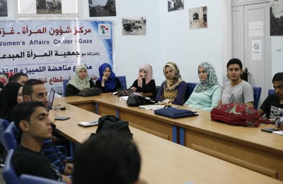 مناهضة العنف والتمييز ضد النساء
