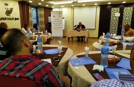 لقاء حول الانتخابات استحقاق وطني على طريق إنهاء الانقسام