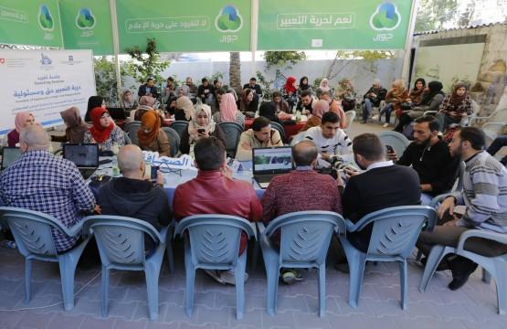 بيت الصحافة يعقد جلسة تغريد حول حرية التعبير حق ومسؤولية