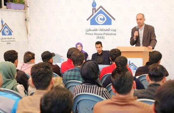 بيت الصحافة يُنظّم لقاء لتفعيل المجموعات الإعلامية في قطاع غزة
