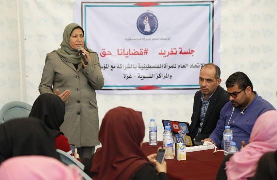 """اتحاد المرأة يطلق حملة """"قضايانا حق"""" بمناسبة يوم المرأة العالمي"""