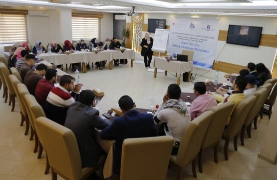 بيت الصحافة يعقد ورشة عمل طارئة حول حقوق الانسان
