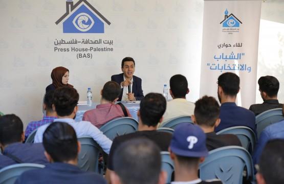 """بيت الصحافة يعقد لقاءً حواريا بعنوان """"الشباب والانتخابات"""""""