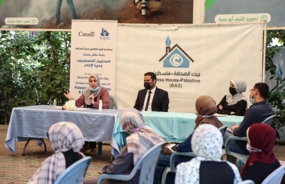 جلسة نقاش بمناسبة اليوم العالمي لحرية الصحافة