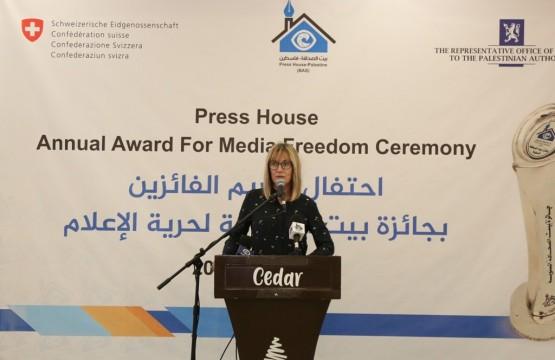 سفيرة النرويج هيلدا هارالدستان