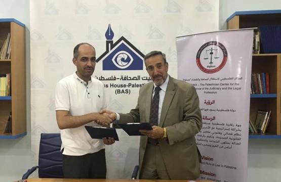 توقيع مذكرة تفاهم بين بيت الصحافة ومركز مساواة