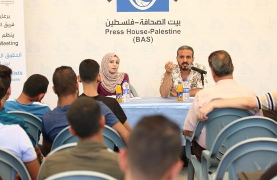 فريق الصحفيين الشباب ينظم لقاء حواريا حول الحقوق القانونية للصحفيين