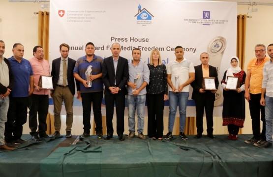 بيت الصحافة يكرم الفائزين بجائزته السنوية لحرية الاعلام لعام 2019
