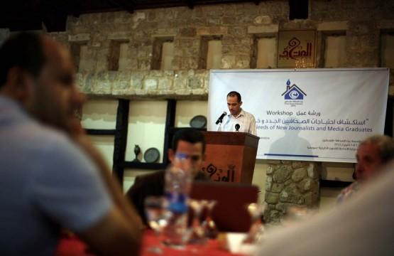 بيت الصحافة تنظم ورشة عمل حول استكشاف احتياجات الصحفيين الجدد بغزة