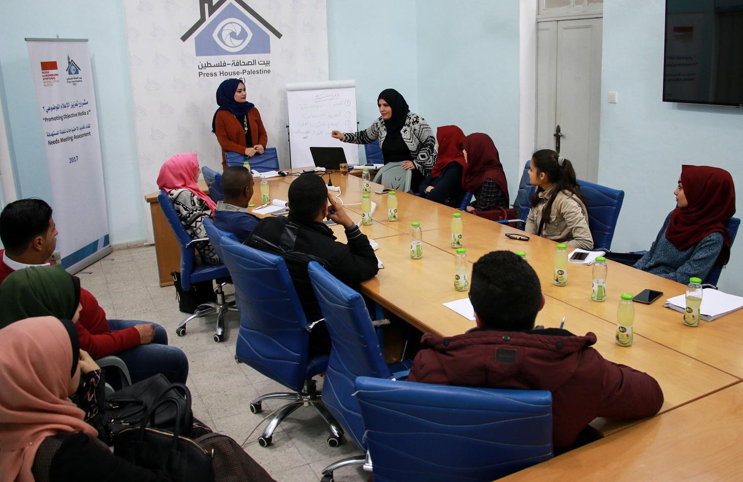 بيت الصحافة يعقد لقاء تحديد احتياجات لمشروع تعزيز الإعلام الموضوعي