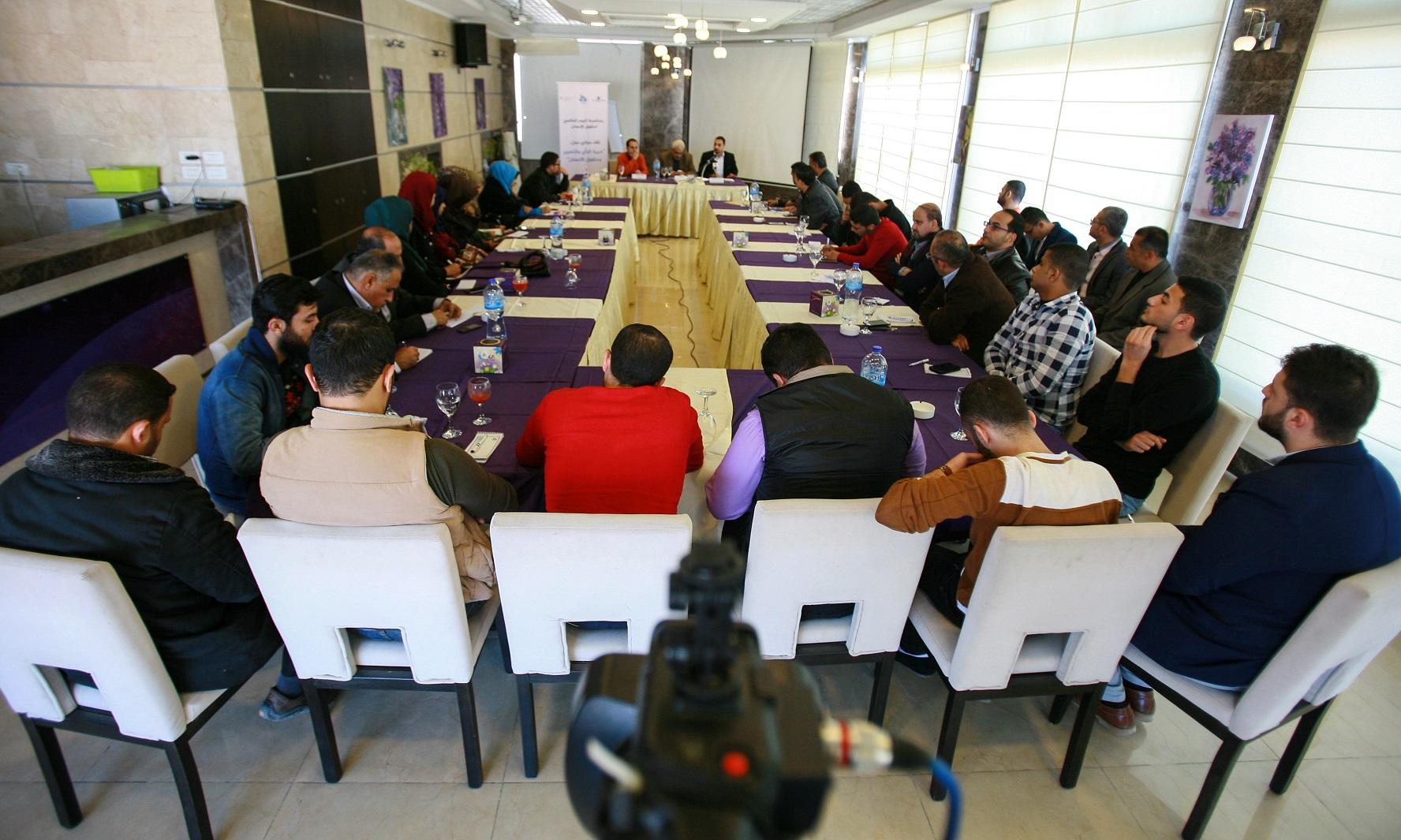 بيت الصحافة ينظم لقاءً حوارياً حول 'حرية الرأي والتعبير وحقوق الانسان'