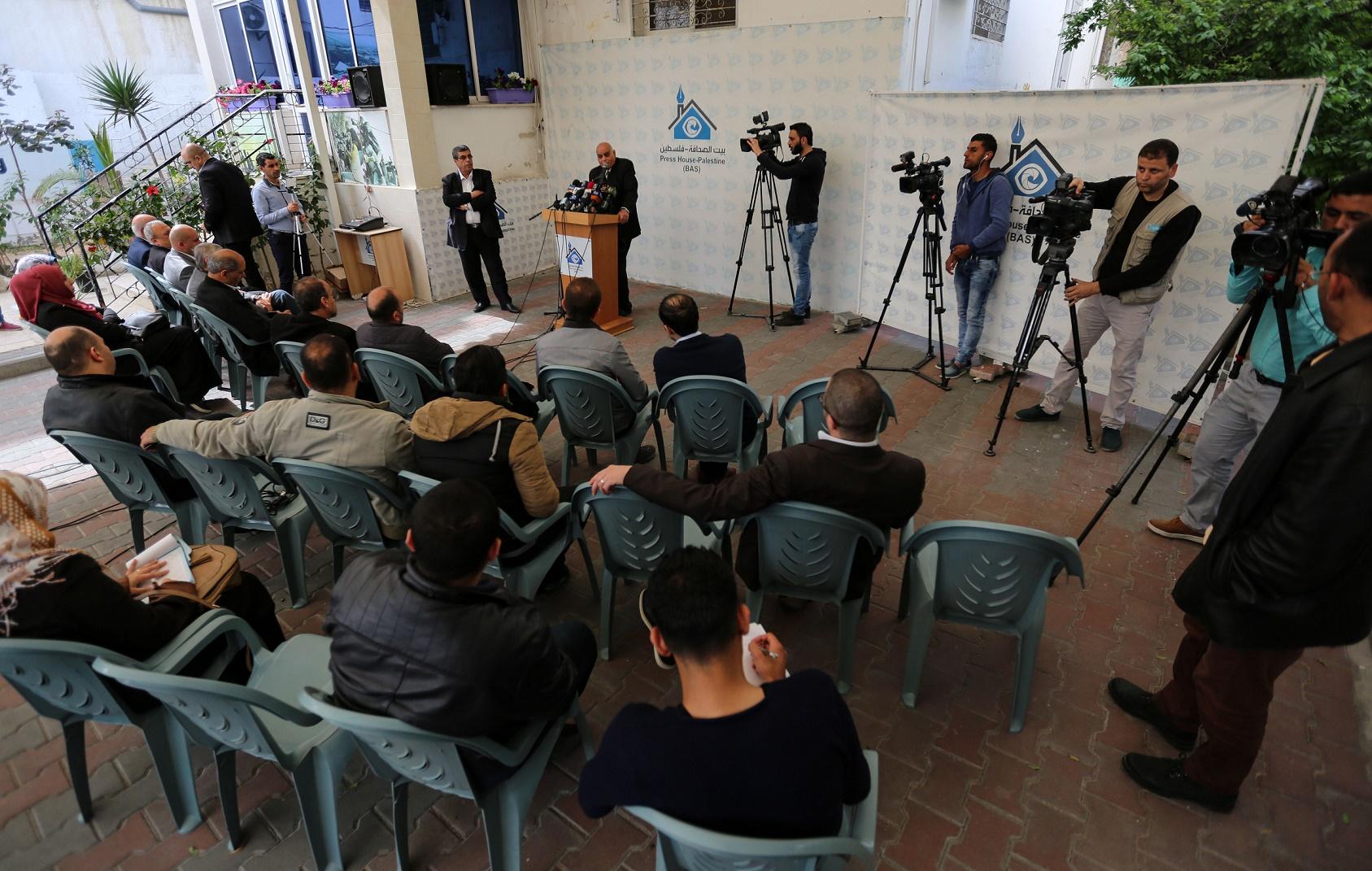 اتحاد الصناعات خلال مؤتمر صحفي ببيت الصحافة: تسريح 70% من العاملين في القطاع الصناعي بغزة