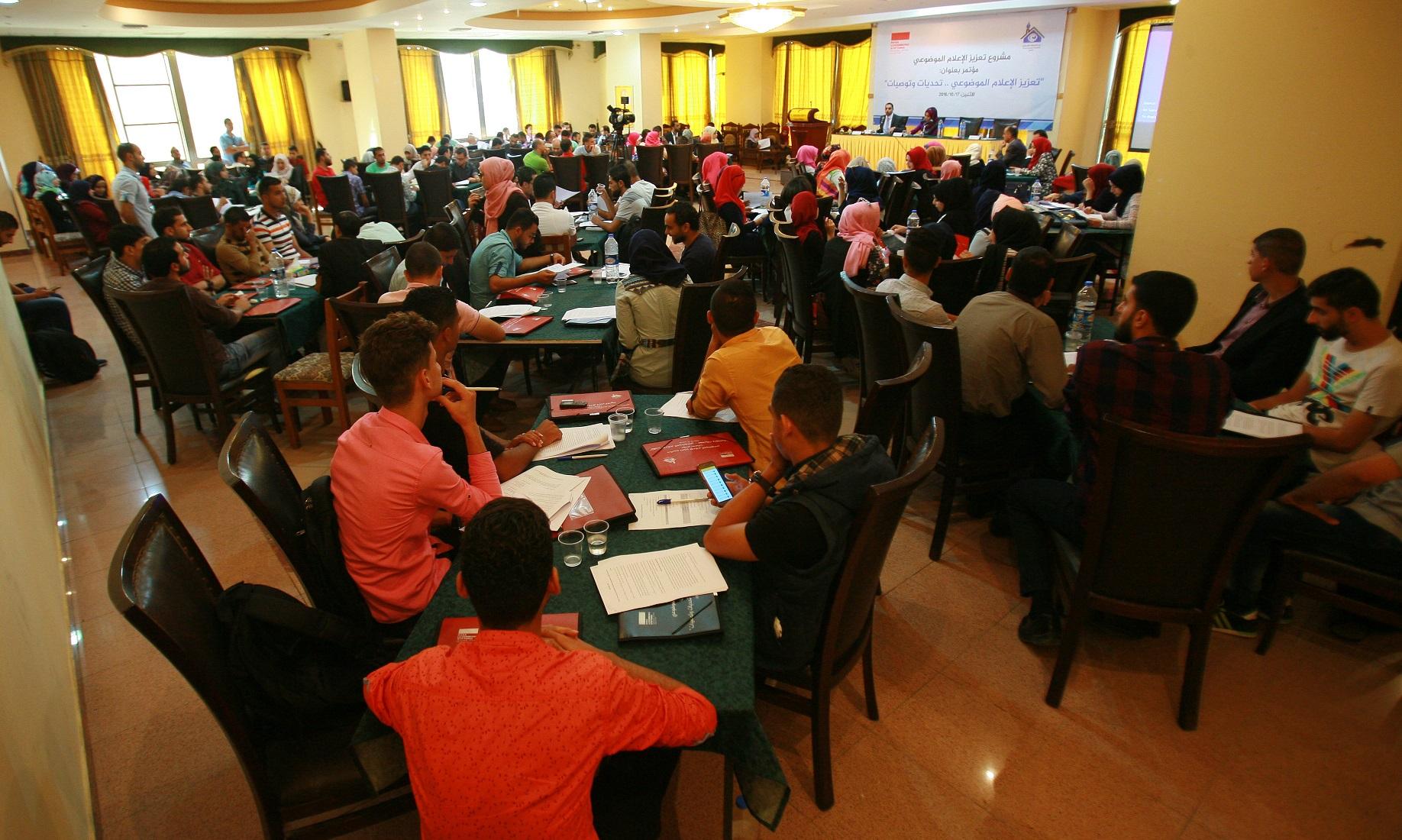 بحضور 220 اعلامي جديد.. بيت الصحافة يعقد مؤتمراً بعنوان 'تعزيز الاعلام الموضوعي تحديات وتوصيات'