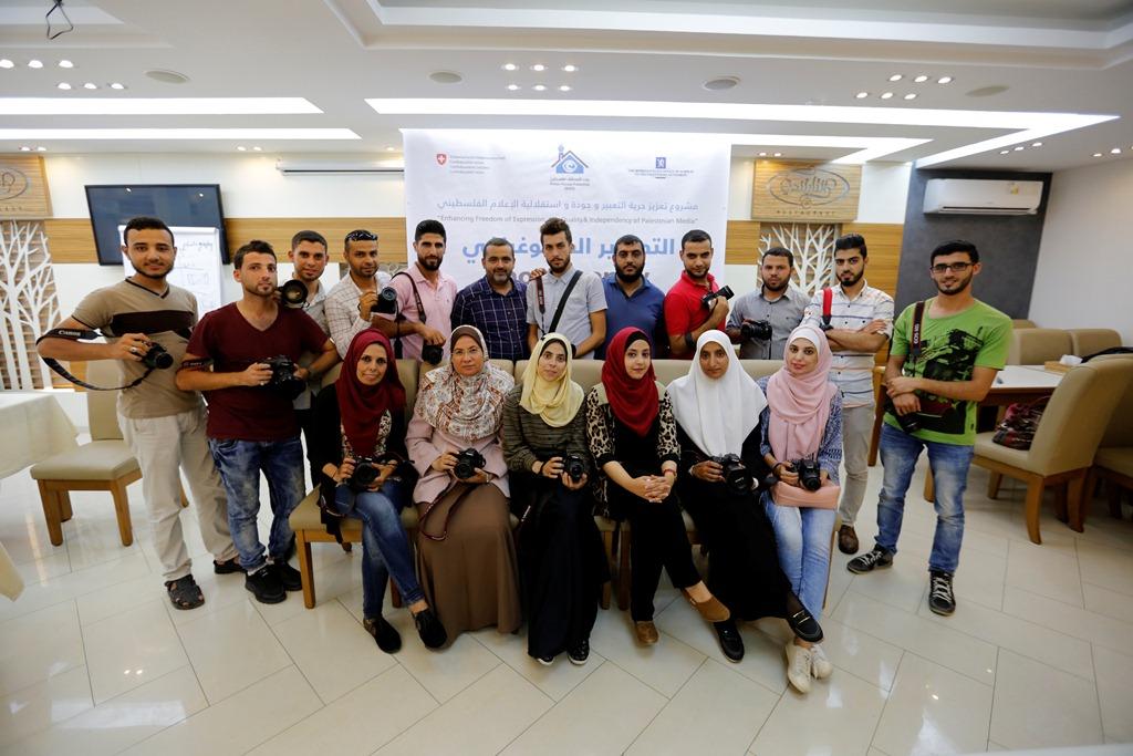 بيت الصحافة يختتم دورة في التصوير الصحفي الفوتوغرافي
