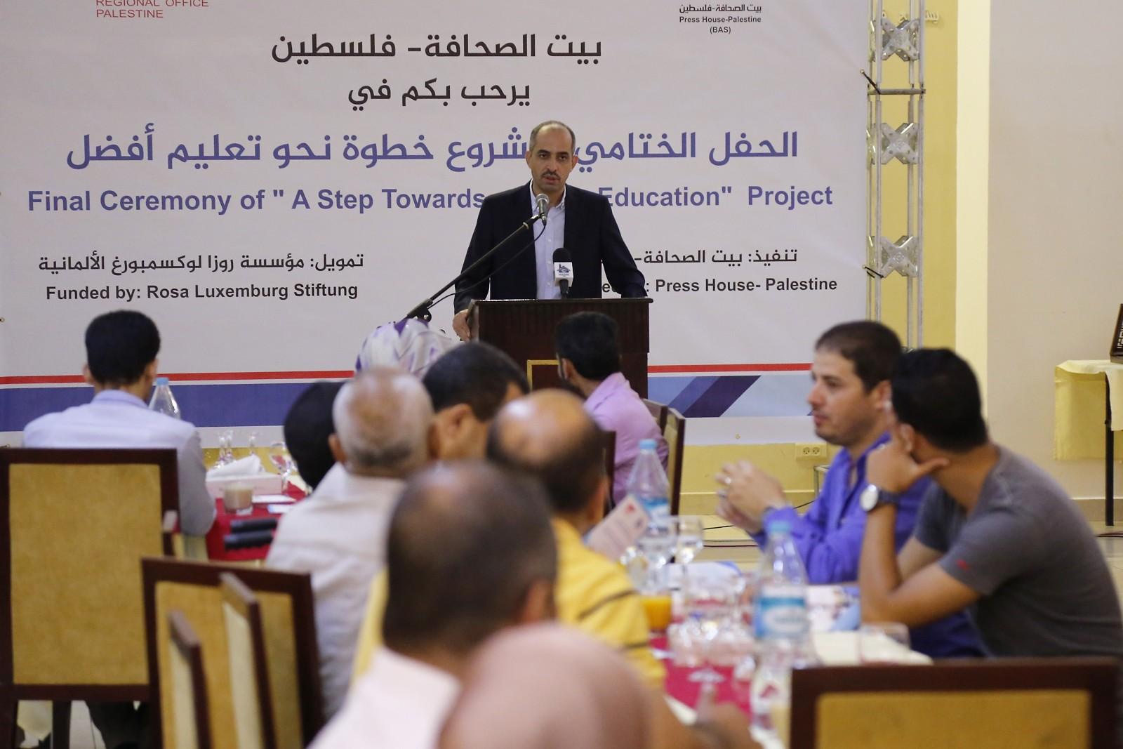 بيت الصحافة يختتم مشروع خطوة نحو تعليم أفضل
