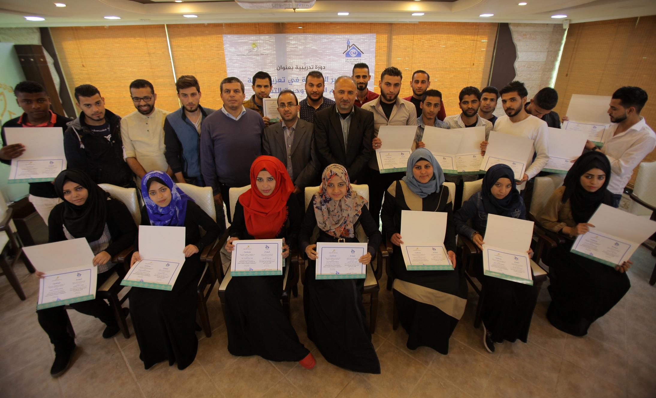 بيت الصحافة وتحالف السلام يختتمان دورة تدريبية حول دور الصحافة في تعزيز ثقافة السلم الاهلي