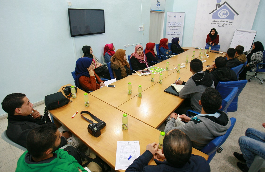 بيت الصحافة يعقد جلسة تحديد احتياجات لمشروع تعزيز حرية الرأي والتعبير