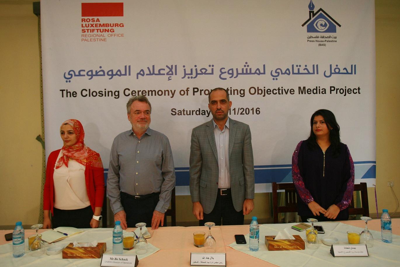 بحضور مدير عمليات الأونروا .. بيت الصحافة يختتم مشروع تعزيز الاعلام الموضوعي