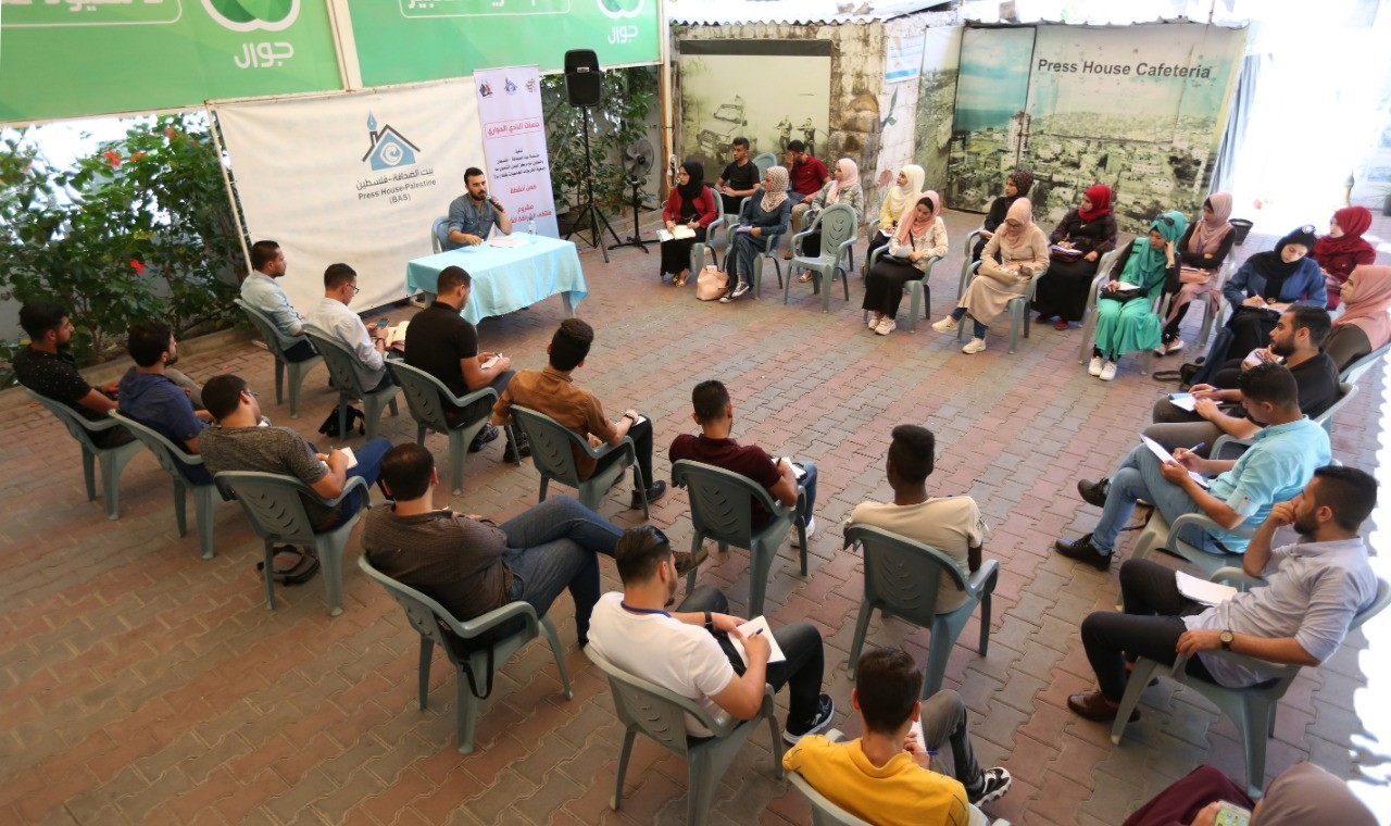 """بيت الصحافة ينظم لقاء بعنوان """" الصحافة الاستقصائية تحديات وتوصيات"""""""