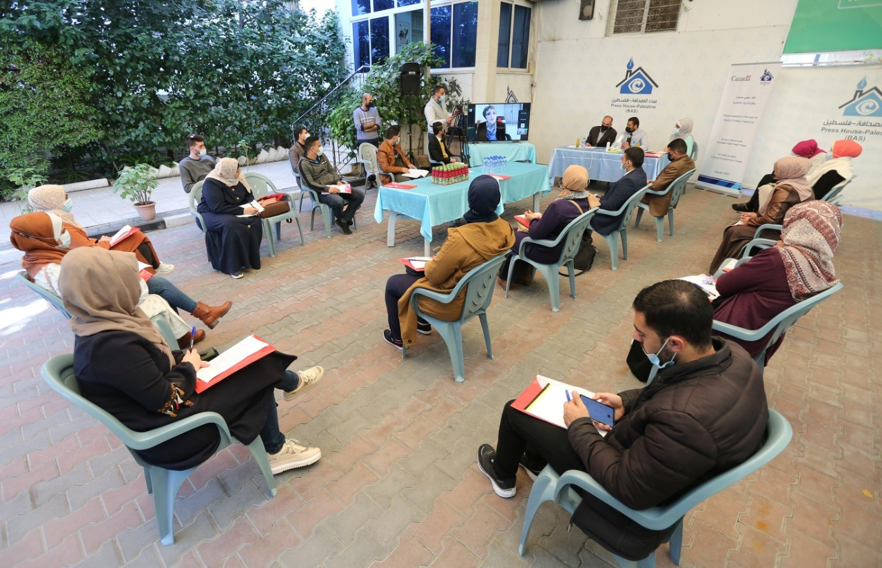 لقاء حواري حول تقرير وزارة الإعلام للعام 2020