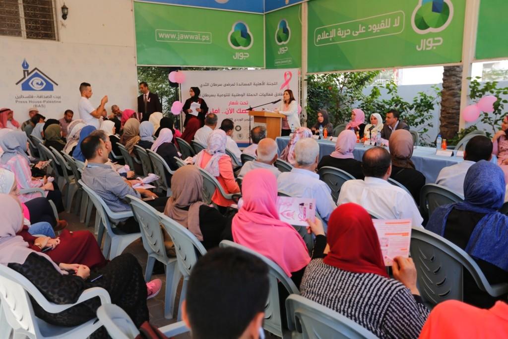 إطلاق فعاليات الحملة الوطنية للتوعية بسرطان الثدي في غزة