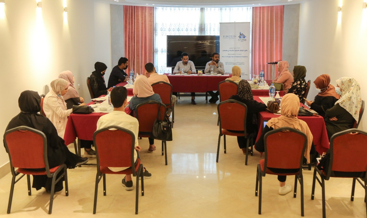 """جلسة حوارية حول """"واقع انتهاكات الحقوق الرقمية في فلسطين"""""""