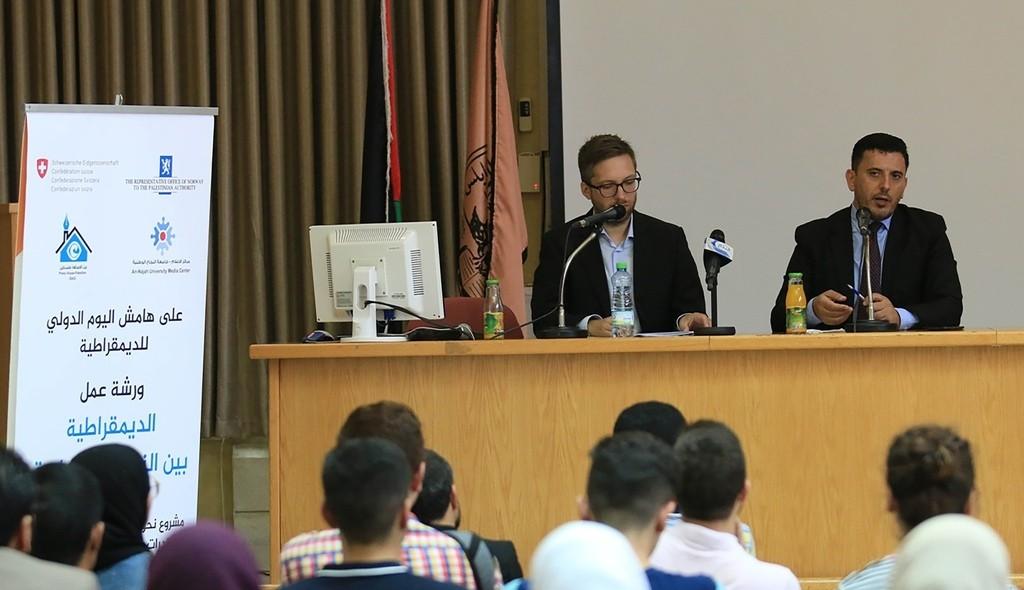 """مركز إعلام النجاح يعقد ورشة عمل بعنوان"""" الديمقراطية بين النظرية والتطبيق"""""""