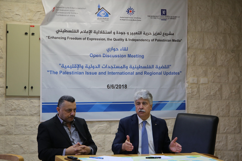 """بيت الصحافة ومركز الإعلام في """"النجاح"""" ينظمان لقاءً حواريا مع د. مجدلاني"""
