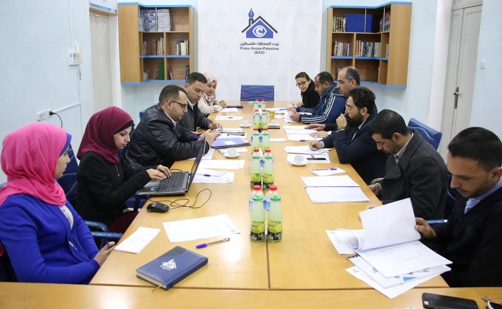 بيت الصحافة يعقد الاجتماع السنوي للجمعية العامة العادي للعام 2018