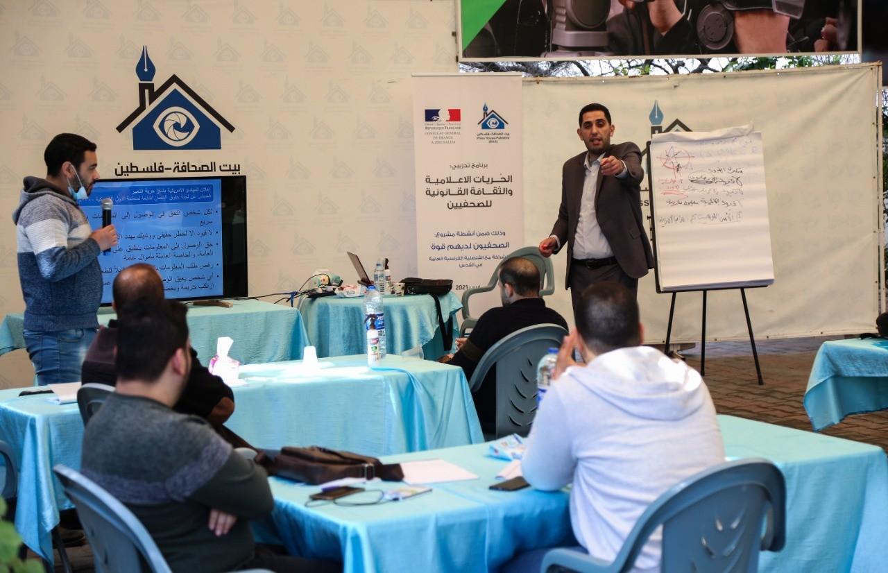 بيت الصحافة ينظم دورة حول الحريات الإعلامية في المواثيق والمعاهدات الدولية