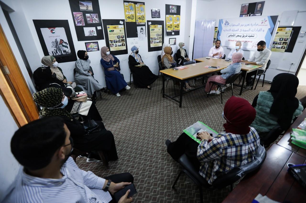 """مبادرة """" تعزيز دور الصحفيات والقياديات النسوية في العملية الانتخابية"""""""