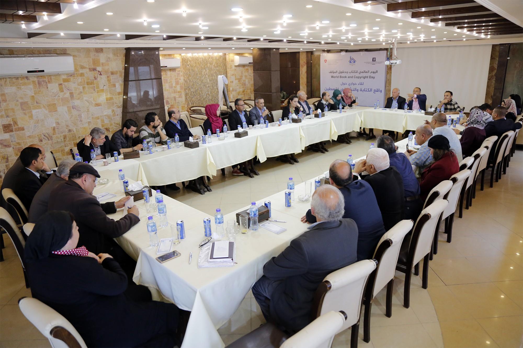 بيت الصحافة يعقد لقاءً حوارياً مع مجموعة من الكتاب والمؤلفين