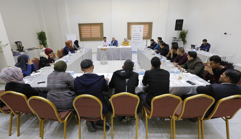 بيت الصحافة ينظم لقاء حواريا حول دور الإعلام في تحقيق الانتخابات الفلسطينية