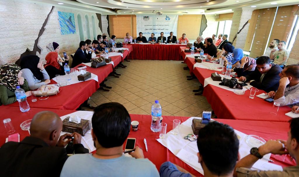 بيت الصحافة ينظم لقاءً حواريا حول المصالحة الفلسطينية