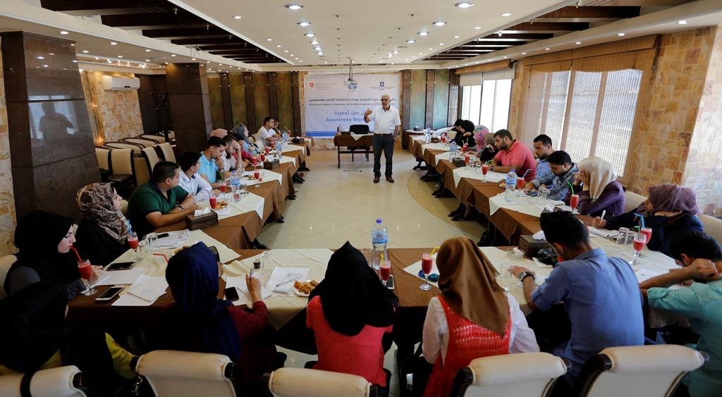 بيت الصحافة ينظم ورشة توعوية حول حرية التعبير وخطاب الكراهية