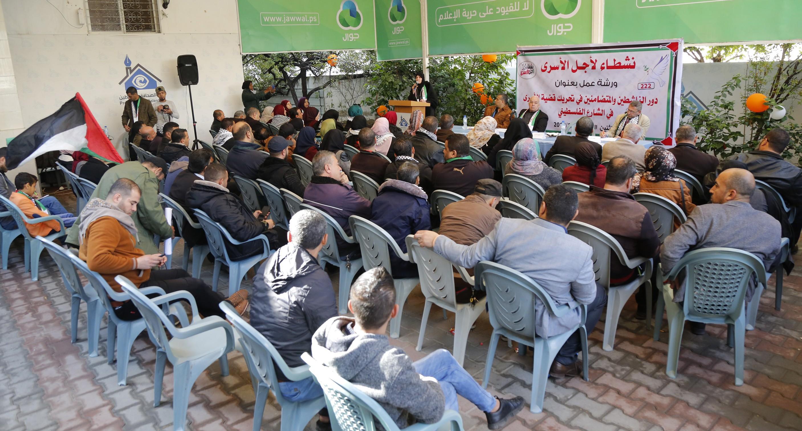 بيت الصحافة يستضيف ورشة عمل لمجموعة نشطاء لأجل الأسرى