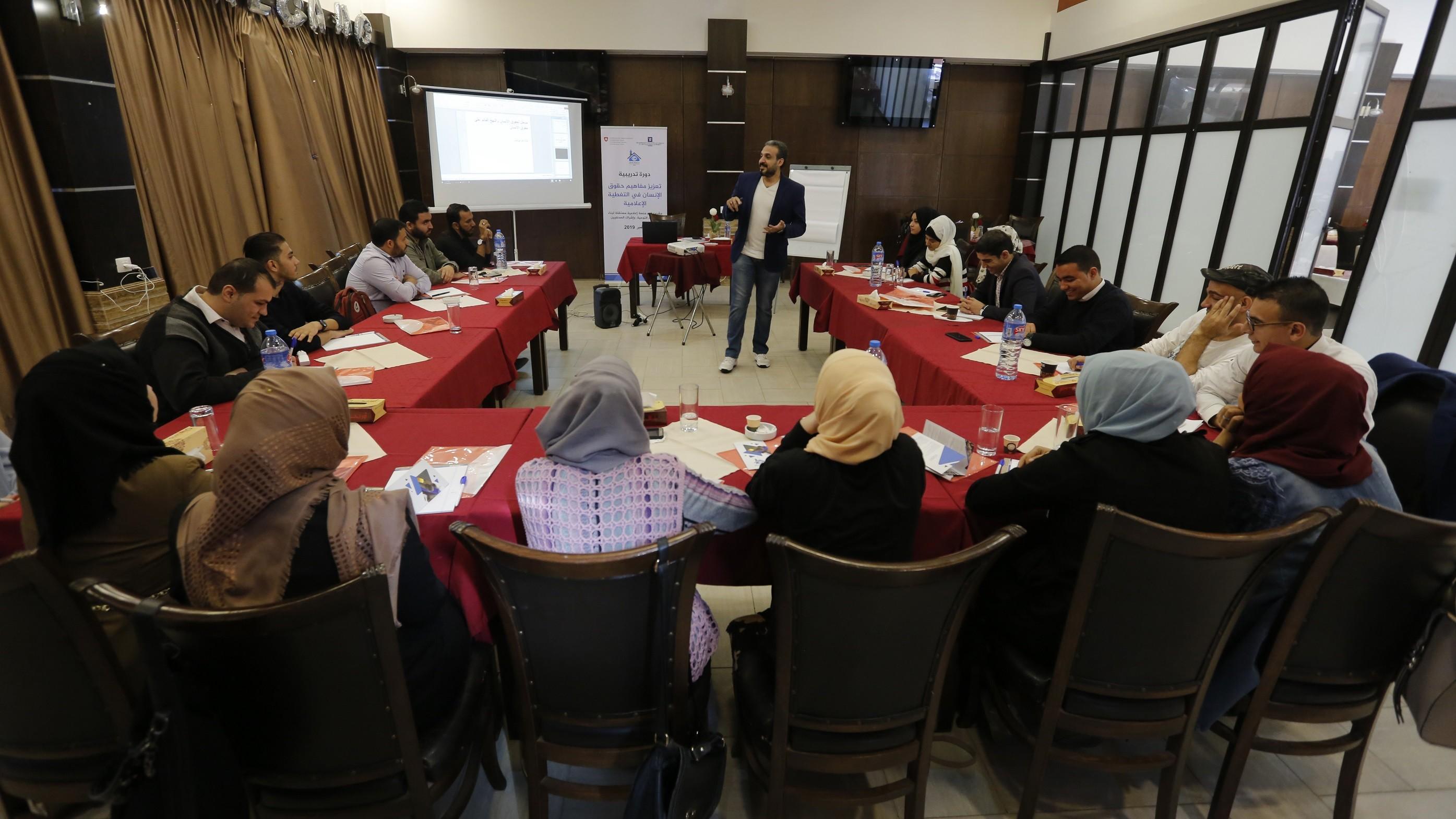 بيت الصحافة يختتم دورة تدريبية حول تعزيز مفاهيم حقوق الإنسان في التغطية الإعلامية