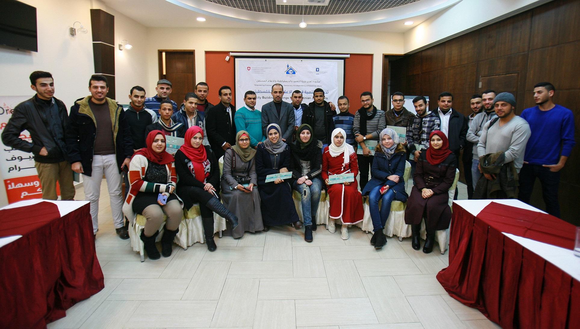 بيت الصحافة يختتم دورة تدريبية بعنوان 'توظيف وسائل التواصل الاجتماعي في الحملات الاعلامية'