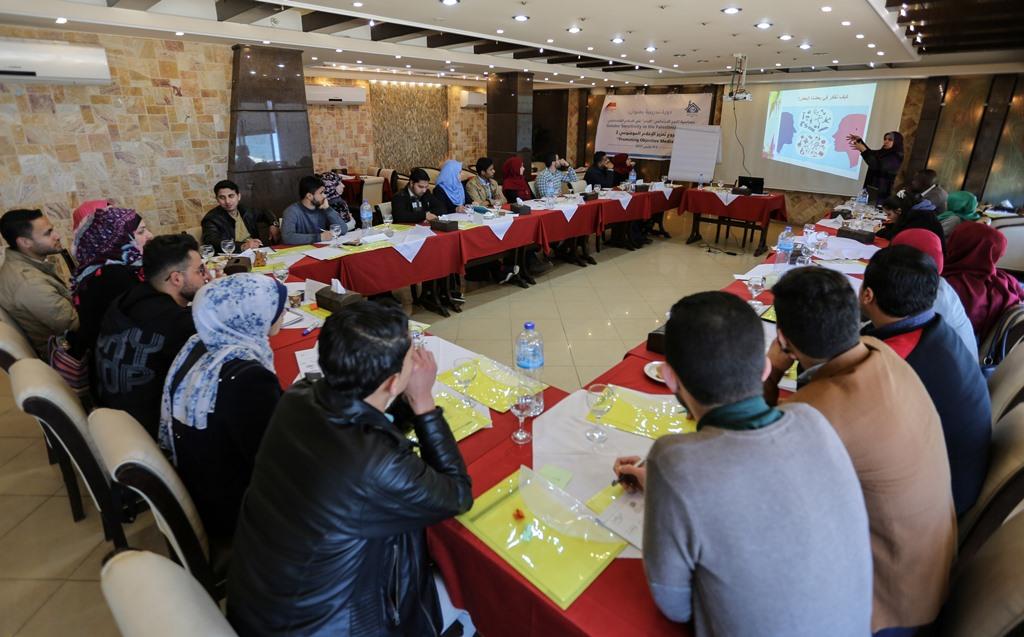 بيت الصحافة يختتم دورة تدريبية حول 'حساسية النوع الاجتماعي (الجندر) في الإعلام الفلسطيني'