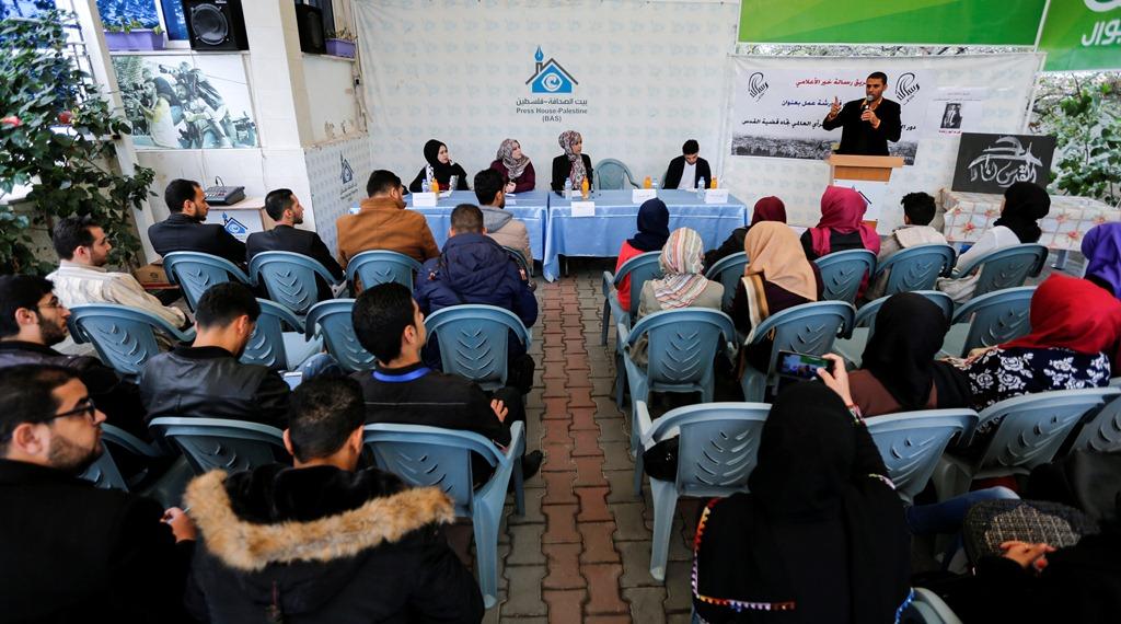 بيت الصحافة يستضيف ورشة عمل بعنوان