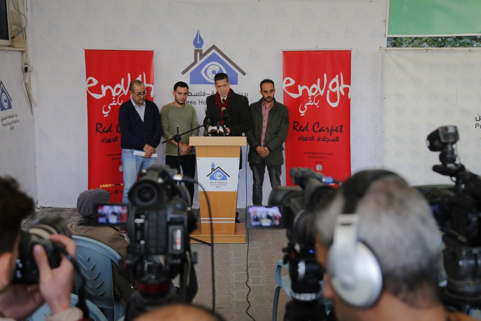 إنطلاق مهرجان 'السجادة الحمراء' في غزة والضفة