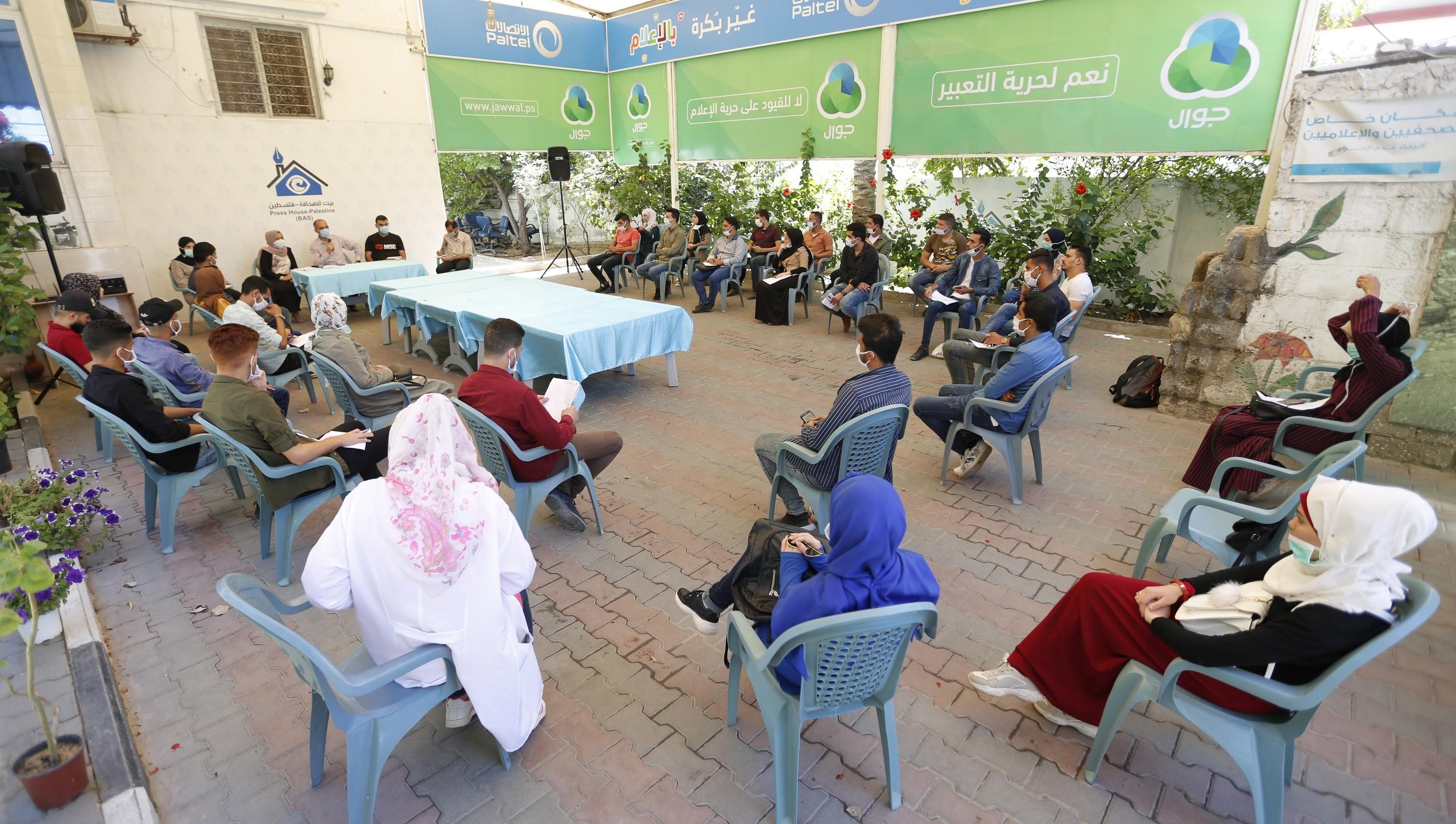 بيت الصحافة يعقد اجتماعاً خاصاً برؤساء المجموعات الشبابية