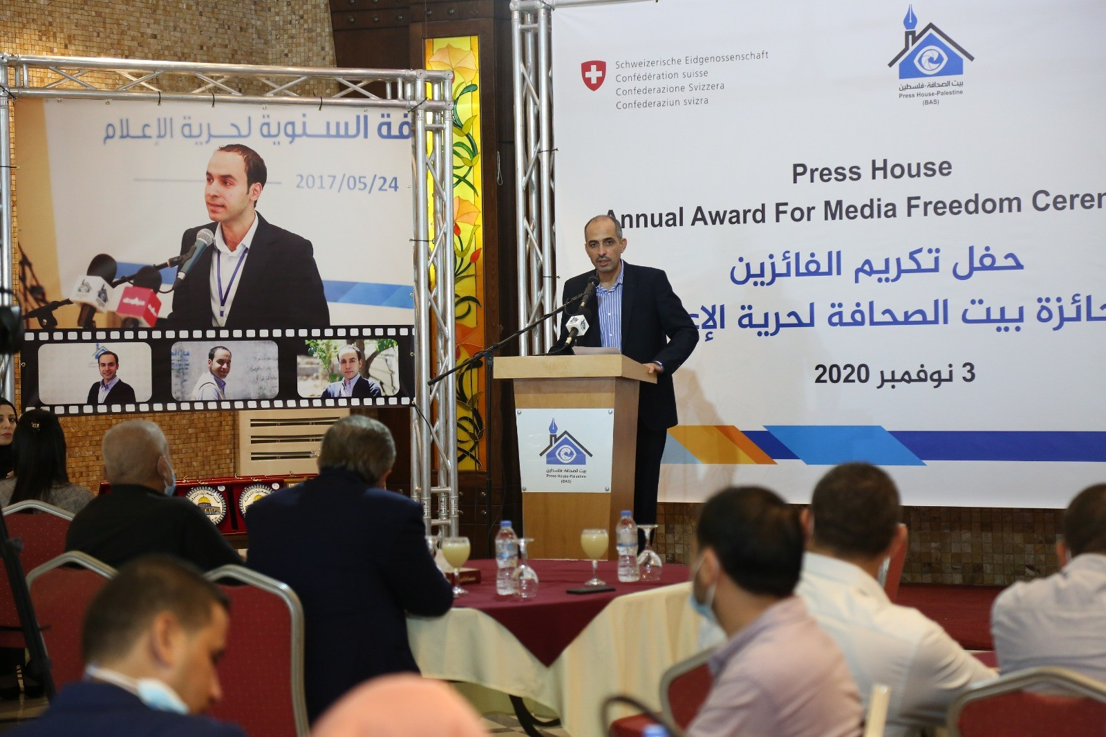 رئيس مجلس إدارة بيت الصحافة بلال جادالله خلال كلمته في الحفل