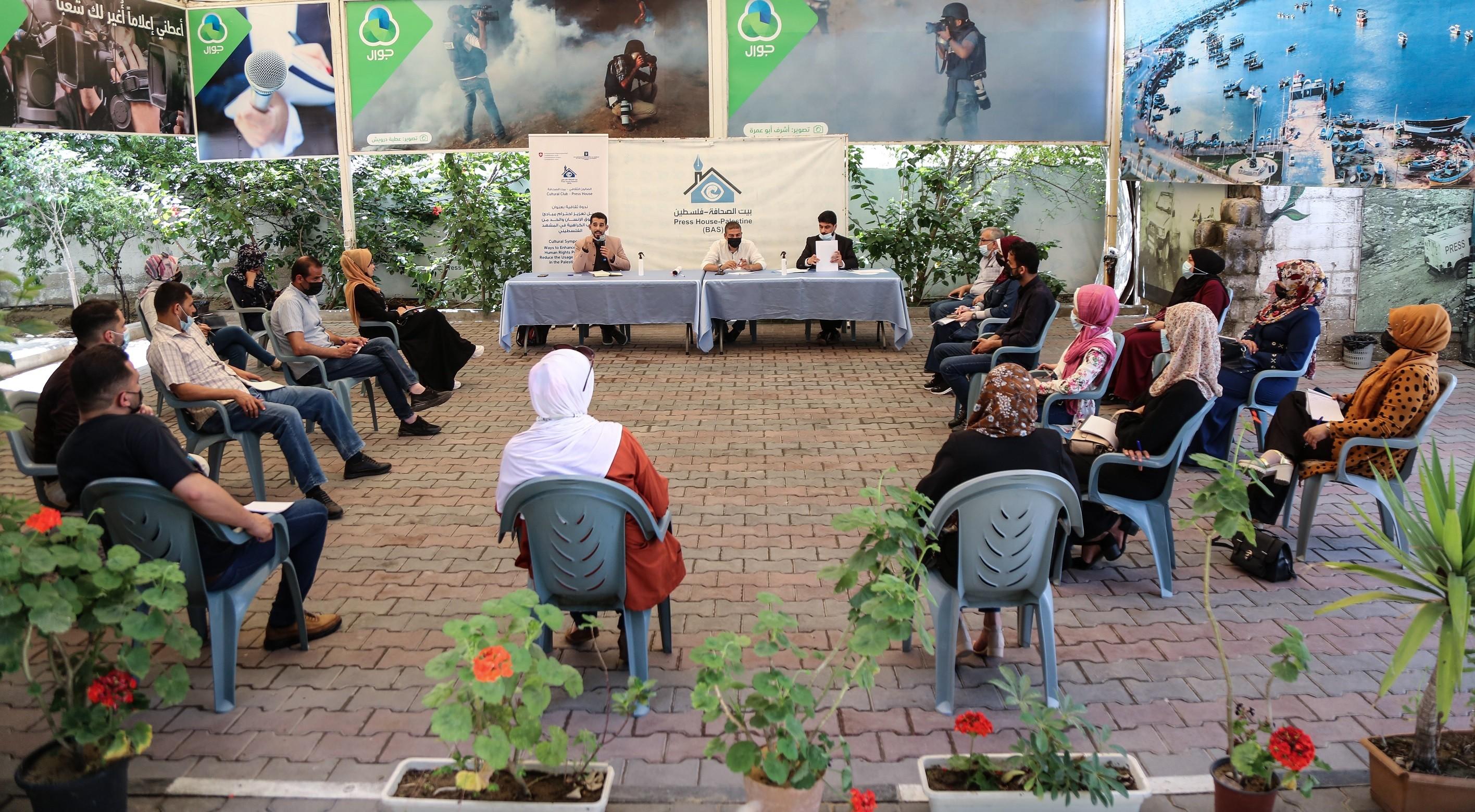 """ندوة حول """" سبل تعزيز احترام مبادئ حقوق الإنسان والحد من خطاب الكراهية في المشهد الفلسطيني"""""""
