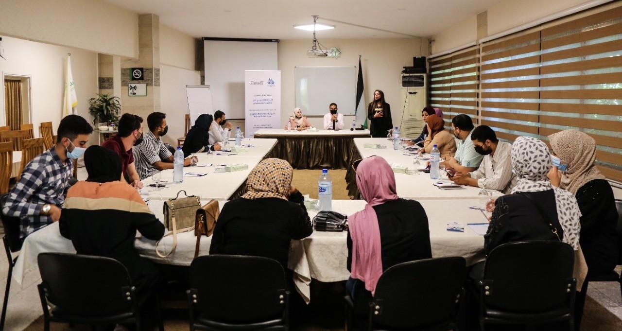 جلسة نقاش حول الابتزاز الإلكتروني في القانون الفلسطيني
