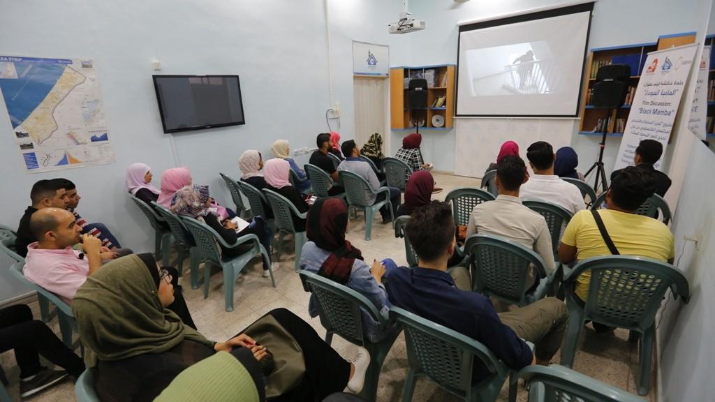 """بيت الصحافة بالشراكة مع مؤسسة REFORM تنظمان عرضا سينمائيا لفيلم وثائقي بعنوان """" المامبا السوداء """""""