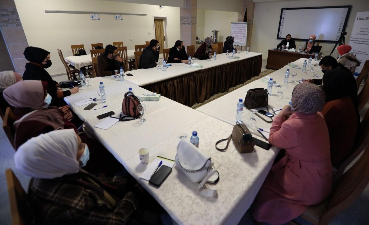 لقاء طاولة مُستديرة حول احترام مبادئ الرأي والتعبير