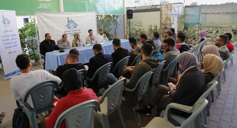 بيت الصحافة يعقد لقاء حوارياً حول واقع انتخابات مجالس الطلبة في الجامعات