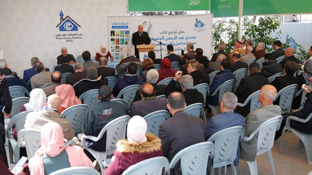 حفل توقيع كتاب حمدي الحسيني في غزة