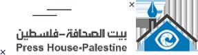بيت الصحافة الفلسطينية